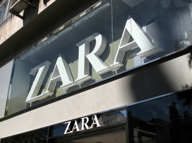 Фото №1 - Владелец Zara - второй самый богатый человек в мире