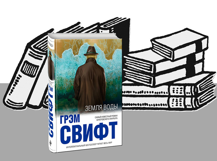 Фото №5 - Must read: читаем обладателей Нобеля и Букера