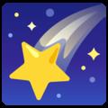Фото №2 - Гадаем на падающих звездах: узнай, когда сбудется твое заветное желание