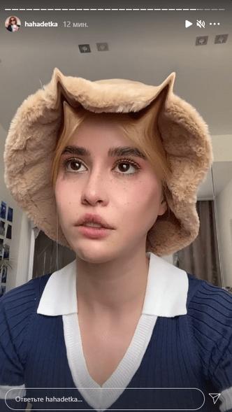 Фото №4 - Все пошло не по плану: Аня Хахадетка ушла из парикмахерской в слезах