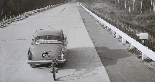 Фото №3 - Почему к автомобилям приделывают колеса от велосипедов