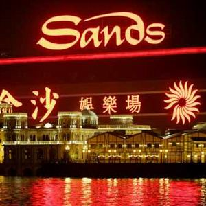 Фото №1 - В Макао открылось самое большое в мире казино