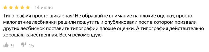Фото №5 - Типография Екатеринбурга отказалась печатать плакаты с BTS. И причина возмутила всех ARMY!