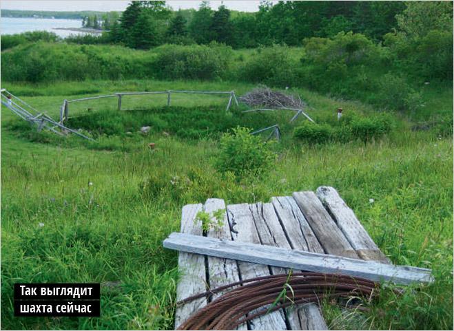 Фото №3 - Оук— остров, где зарыт один из самых таинственных кладов на планете