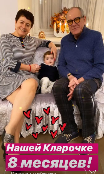 Фото №3 - 80-летний Виторган показал малышку-дочь