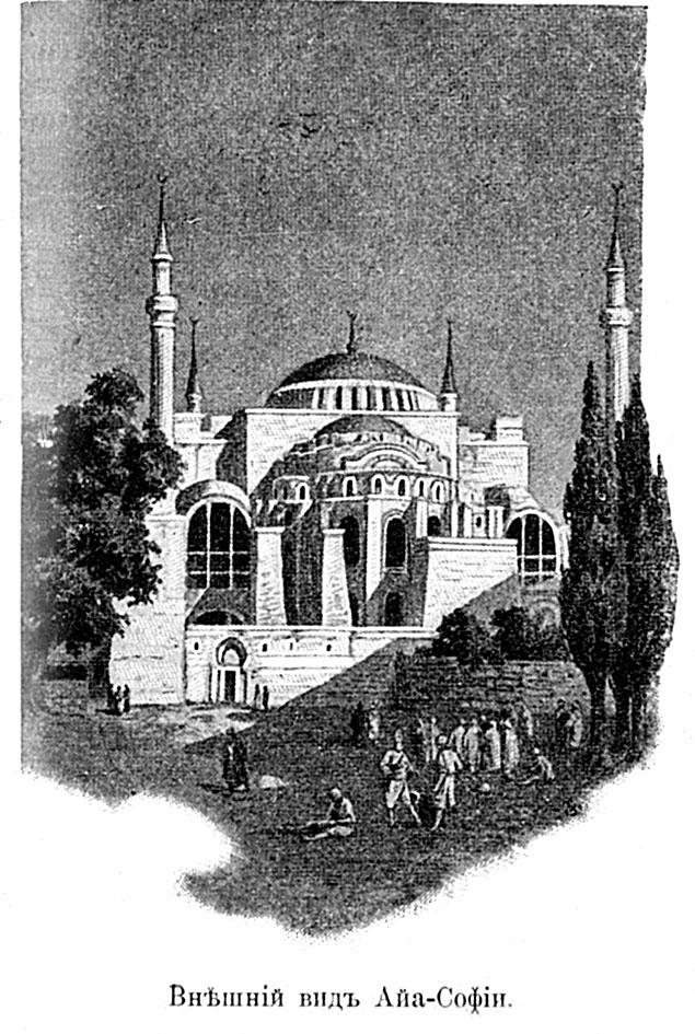 Фото №1 - Квартальные Стамбула