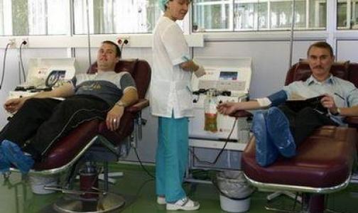 Фото №1 - Больницам Петербурга требуется донорская кровь к праздникам. Где ее можно сдать?