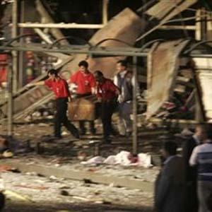 Фото №1 - В Анкаре взорван торговый центр