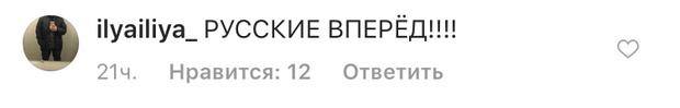 Фото №5 - Снуп Догг знает русский язык? Рэпер выложил русскоязычный мем в своем инстаграме