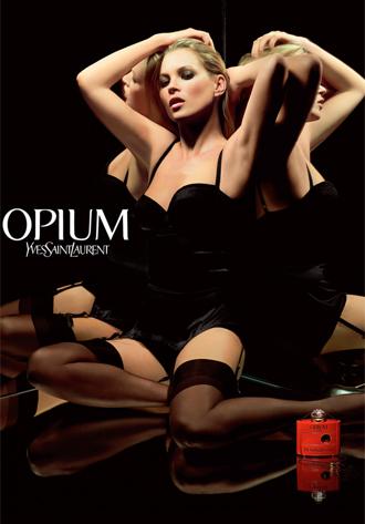 Фото №14 - Легендарный и дерзкий: Opium от Yves Saint Laurent