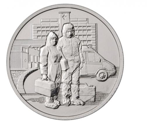 Борющихся с коронавирусом медиков Банк России изобразил на памятных монетах