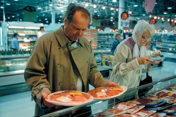Фото №1 - Как не купить лишнего в супермаркете