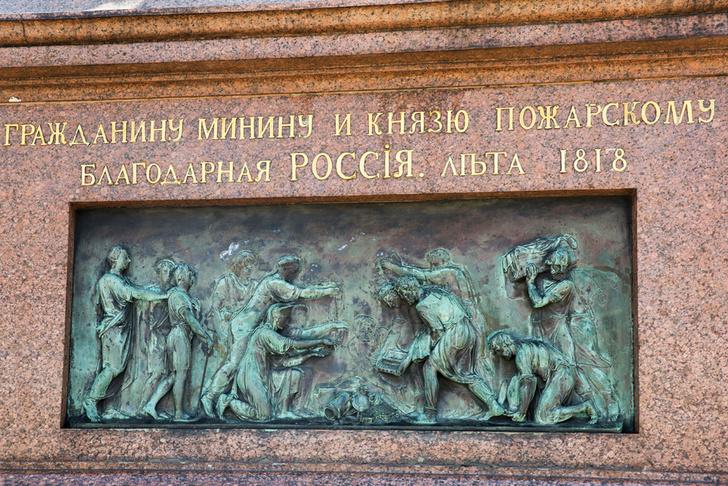 Фото №6 - Общее дело: Памятник Минину и Пожарскому — краудфандинговый проект XIX века