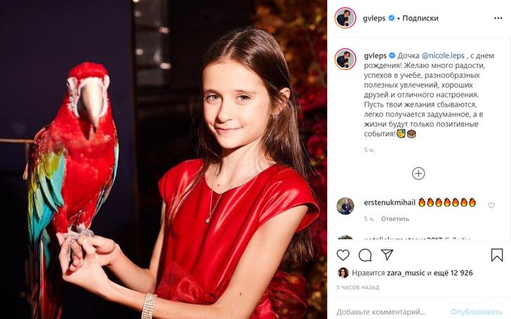 Фото №2 - Григорий Лепс трогательно поздравил 13-летнюю дочь с днем рождения
