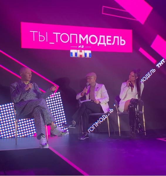 Фото №1 - Анастасия Решетова проходила кастинг на роль ведущей шоу «Ты— топ модель» на ТНТ