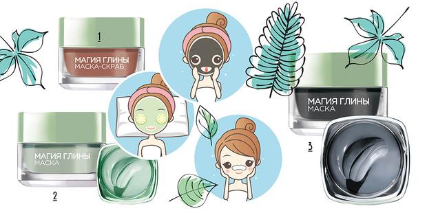 Фото №4 - 15 средств для очищения кожи