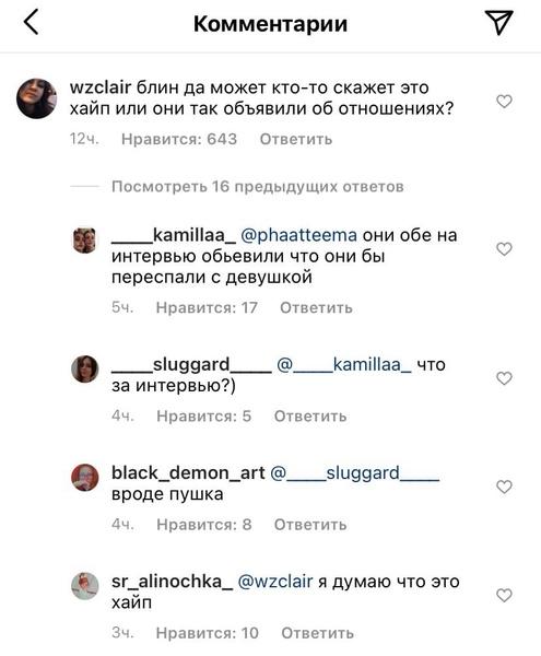 Фото №1 - Контент 18+: Рената Ри и Лиза Василенко поцеловались в новом видео