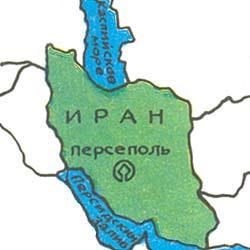 Фото №2 - Персидские мотивы