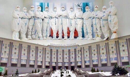 Фото №1 - Без перерыва на нековид. Неинфекционная больница спасает петербуржцев с пересаженным сердцем и оперирует в коронавирусе