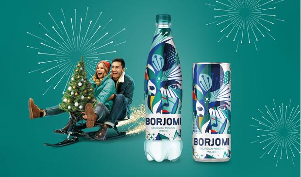 Фото №2 - Встречай новогоднюю баночку «Боржоми»