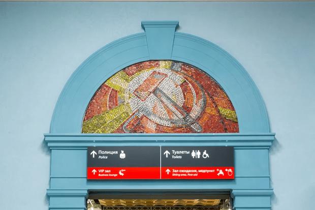 Фото №6 - Завершилась реконструкция вокзала в Иванове