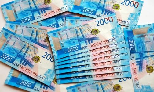 Фото №1 - Росстат: В 2018 году средняя зарплата петербургских врачей составила 104 тысячи рублей