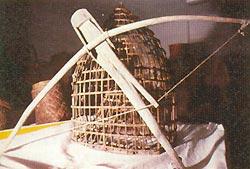 Фото №6 - Горы, где живут менквы