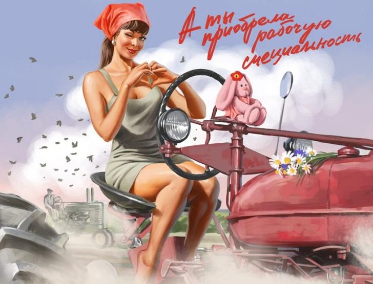 Фото №8 - Мэрилин Монро и другие самые горячие девушки пинап: история жанра в незабываемых картинках
