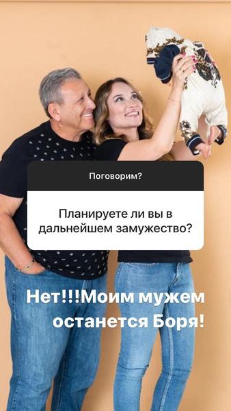 Фото №2 - «Мужем останется Боря»: вдова Грачевского приняла обет безбрачия