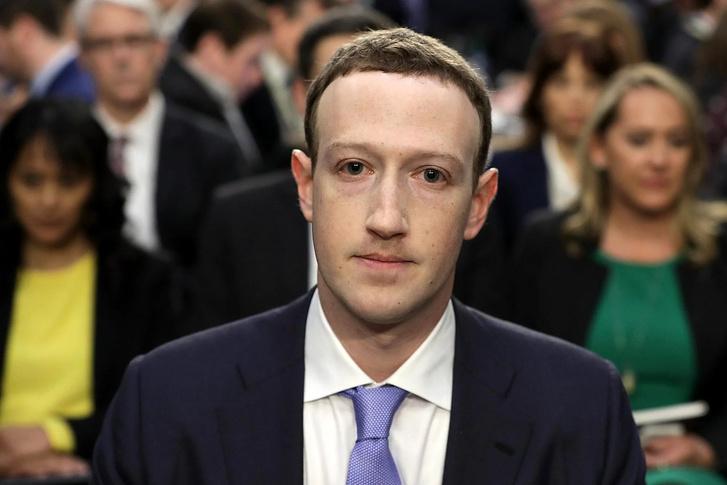 Фото №1 - Самый полный список данных, которые знают о тебе «Гугл», «Фейсбук» и другие IT-компании