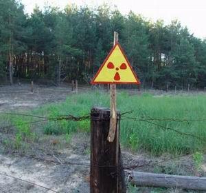 Фото №1 - На отдых в Чернобыль