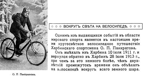 Фото №3 - Полтора века на колесах