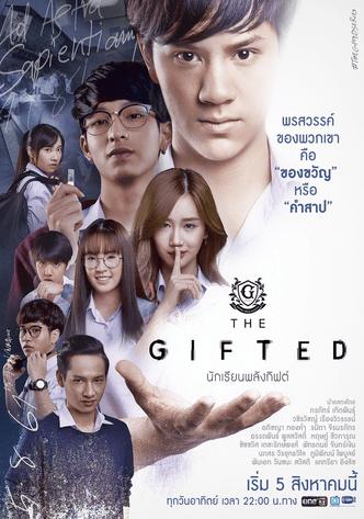 Фото №5 - 7 жутко мрачных тайских сериалов для тех, кому надоели романтичные лакорны 😏