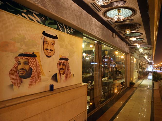 Фото №2 - «Арабский Трамп»: как принц Мухаммед бен Салман изменит Саудовскую Аравию