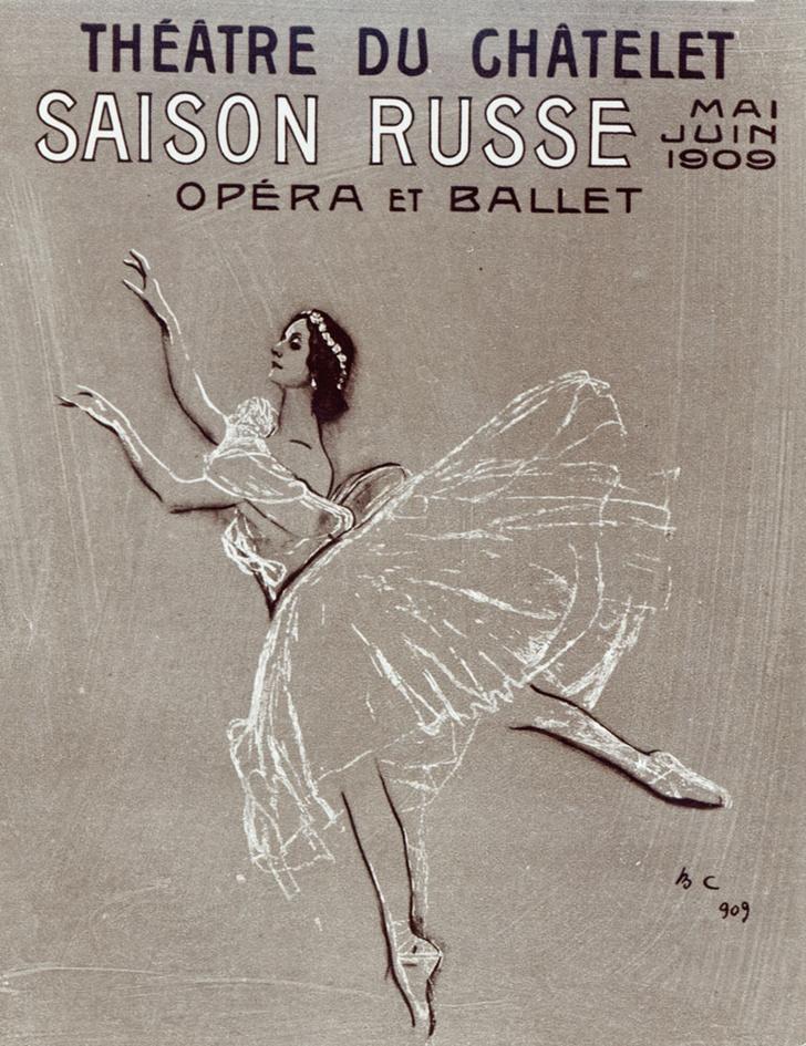 Фото №1 - Авантюрный роман: в области балета