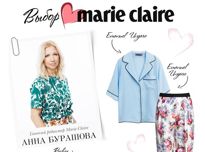 Фото №1 - Редакторы Marie Claire делятся любимыми модными новинками на Topbrands.ru