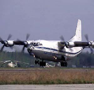Фото №1 - Ан-12 разбился в аэропорту Домодедово