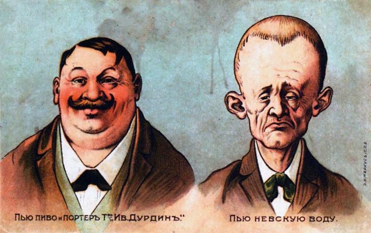 Фото №14 - Дюран и еще 5 российских художников, на которых стоит подписаться ради смешных комиксов