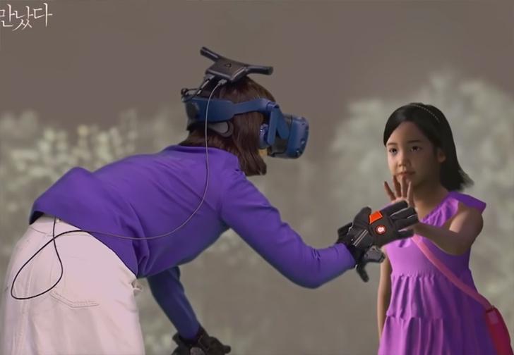 Фото №2 - В Южной Корее женщина смогла встретиться с умершей дочерью при помощи VR-технологий (видео)