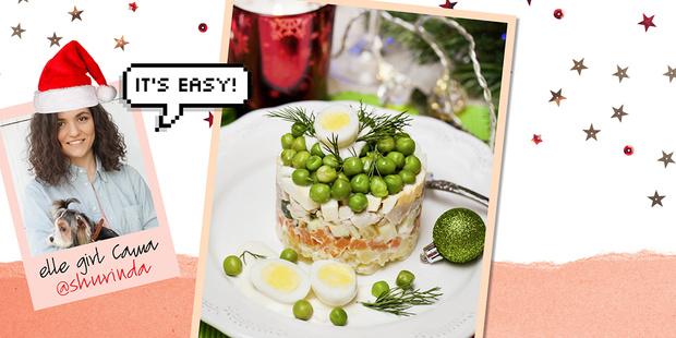 Фото №1 - Новогоднее меню для тех, кто любит традиции, оливье и запах мандаринов