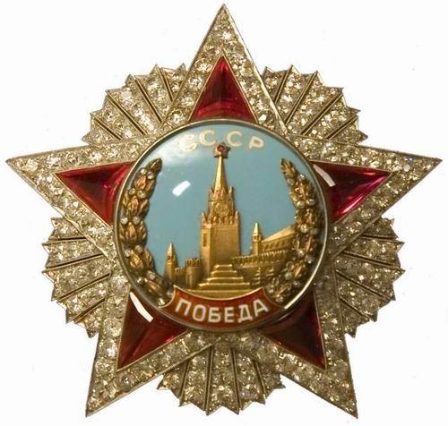 Фото №3 - 7 блистательных фактов о главном ордене СССР