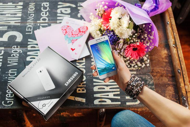 Фото №1 - Samsung дарит подарки твоим любимым