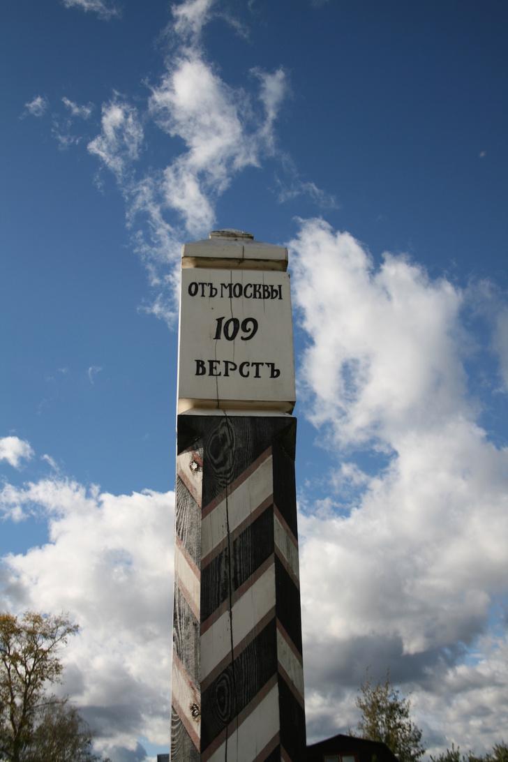 Фото №6 - Рецепт отличного уик-энда: семья, машина и поездка в Бородино