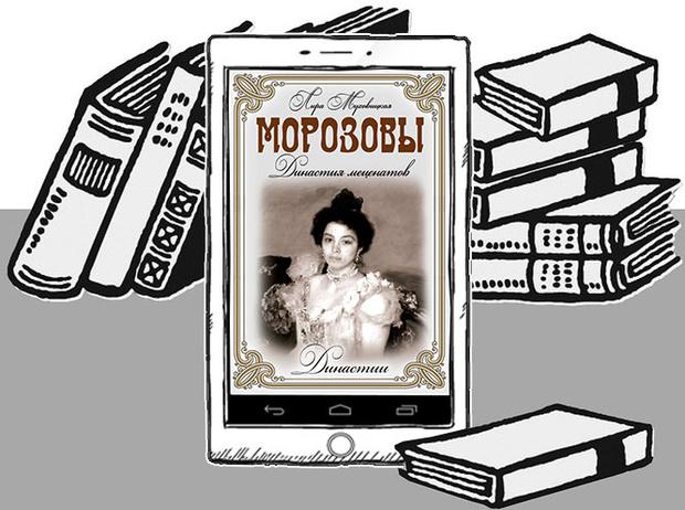 Фото №6 - Нескучная история: 7 книг о королевских династиях