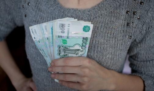 Фото №1 - Безработные россияне будут доплачивать государству за право на бесплатную медпомощь