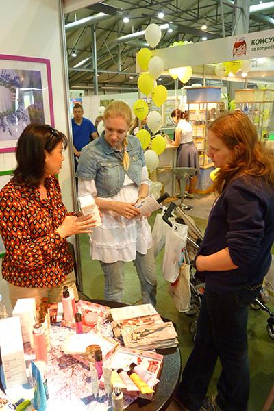 Фото №4 - Журнал «Счастливые родители» на «Фестивале беременных и младенцев WAN Expo»