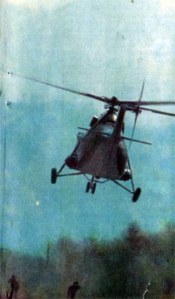 Фото №2 - Легенды о вертолетах