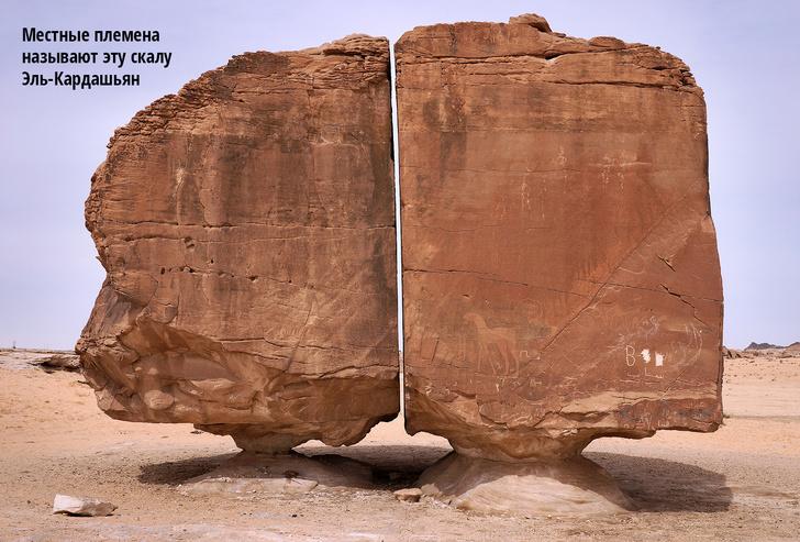 Фото №1 - Аль-Наслаа— скала, удивительным образом разрезанная на две части