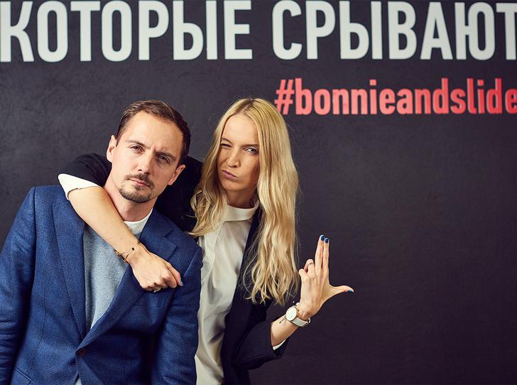 Фото №4 - Светлана Фирсова: успех с первого слайда