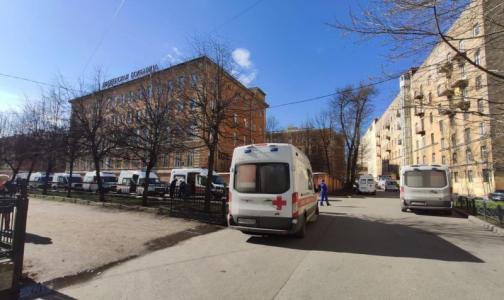 Фото №1 - Две петербургские больницы не могут принимать новых пациентов - не осталось мест